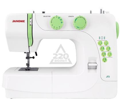 Швейная машинка JANOME J72  13операций петля п/а мягкий чехол