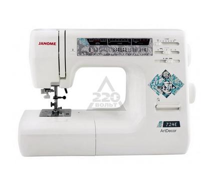 Швейная машинка JANOME ArtDecor 724E  25операций петля авт. гор.челнок нитевдеватель жесткий чехол