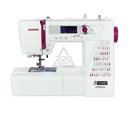 Швейная машинка JANOME ArtDecor 734D  60операций 6видов петель гор.челнок столик LCDэкран LEDосвещ.