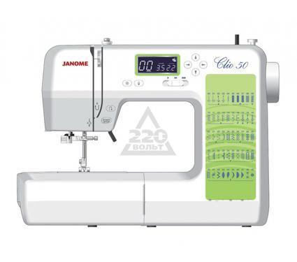 Швейная машинка JANOME Clio 50  50операций 3вида петель гор.челнок LCDдисплей LEDосвещение
