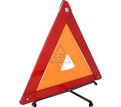 Знак аварийной остановки AUTOSTANDART 108104