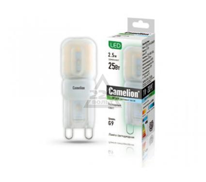 Лампа светодиодная CAMELION LED2.5-G9-SL/845/G9
