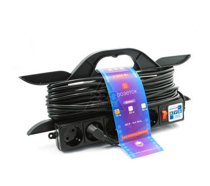 Удлинитель POWERCUBE PC-LG5-R-30
