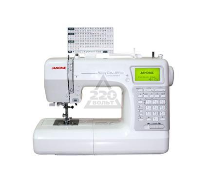 Швейная машинка JANOME Memory Craft 5200