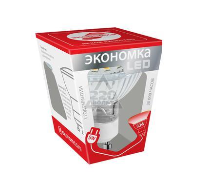 Лампа светодиодная ЭКОНОМКА Космос Eco_LED5wGU10C45