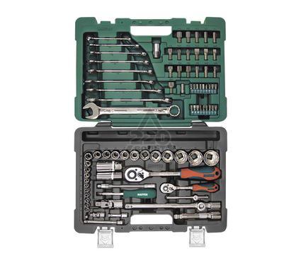 Набор инструментов MASTER 408184-M