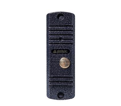 Панель вызывная ACTIVISION AVC-305 (PAL) Антик
