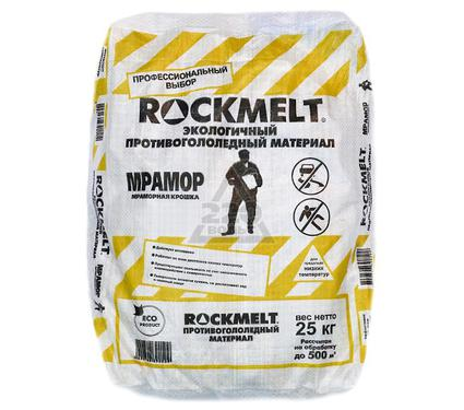 Мраморная крошка ROCKMELT 52001
