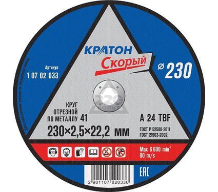 Круг отрезной КРАТОН 1 07 02 033