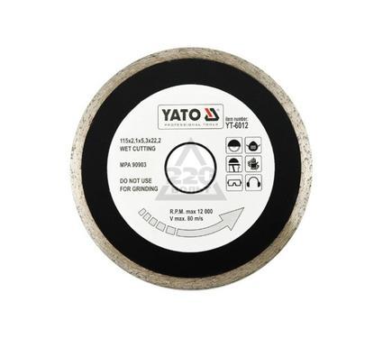 Круг алмазный YATO YT-6012