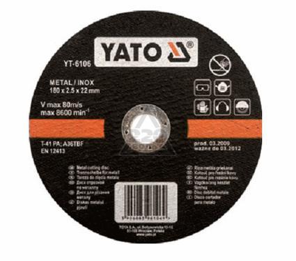 Круг отрезной YATO YT-6107