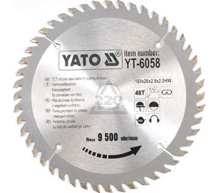 Круг пильный твердосплавный YATO YT-6058