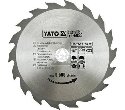 Круг пильный твердосплавный YATO YT-6055