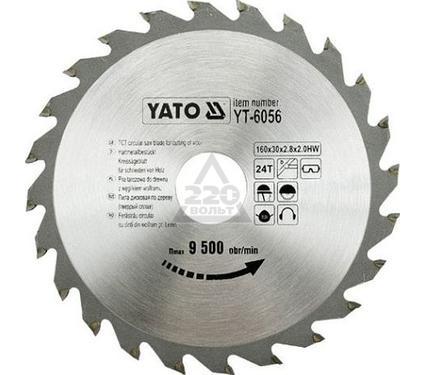 ���� ������� �������������� YATO YT-6056