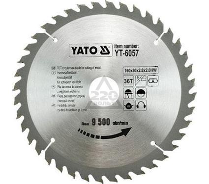 Круг пильный твердосплавный YATO YT-6057