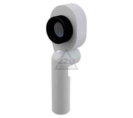 Сифон ALCA PLAST A45C