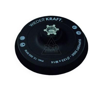 ������� WIEDERKRAFT WDK-132301