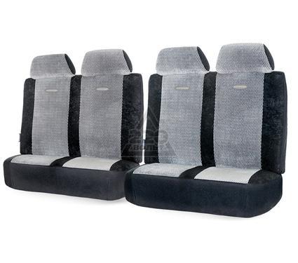 Чехол на сиденье AUTOPROFI GAZ-003 BK/GY