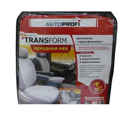 Чехол на сиденье AUTOPROFI MPV-001 Attache