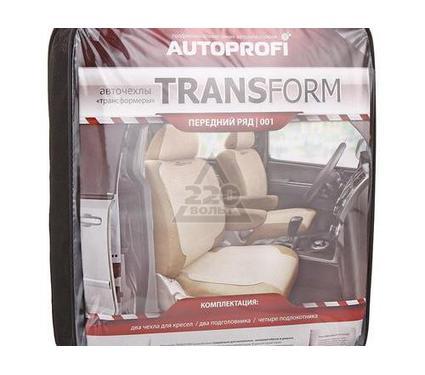 Чехол на сиденье AUTOPROFI MPV-001 D.BE/L.BE