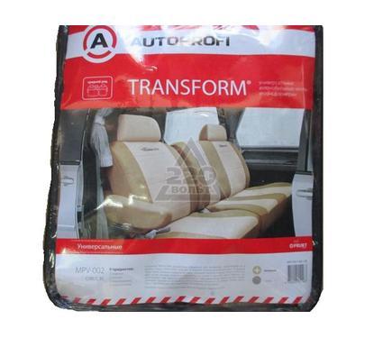 Чехол на сиденье AUTOPROFI MPV-002 D.BE/L.BE