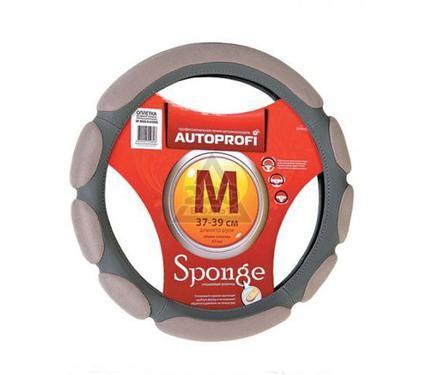 Оплетка AUTOPROFI SP-9028 D.GY (M)