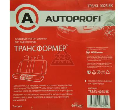 Клапан AUTOPROFI TRS/KL-002S BK