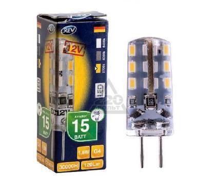 Лампа светодиодная REV RITTER 32365 5
