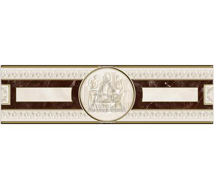 Бордюр керамический INTERCERAMA БШ20031-2 Pietra коричневый