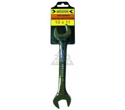 Ключ ЭНКОР 26012