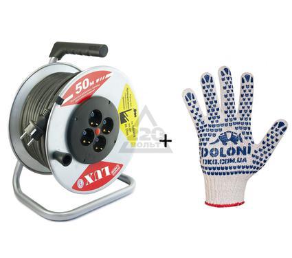 Набор: Удлинитель LUX 44150 К4-Е-50 КГ + Перчатки ПВХ DOLONI 547 с точкой ПВХ в подарок