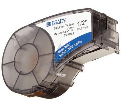 Лента принтерная BRADY 43802