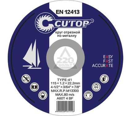 Круг отрезной CUTOP 39981т
