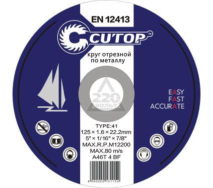 ���� �������� CUTOP 39985�