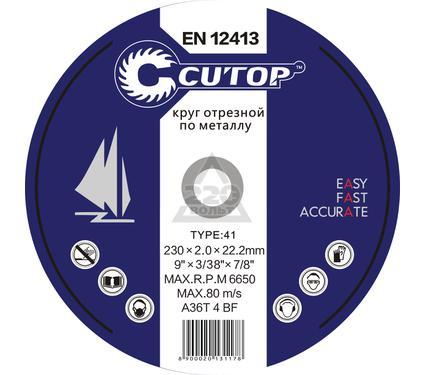 Круг отрезной CUTOP 39987т