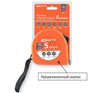 Рулетка ТДМ SQ1018-0106 Рубин
