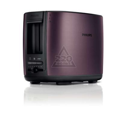 Тостер PHILIPS HD2628/90