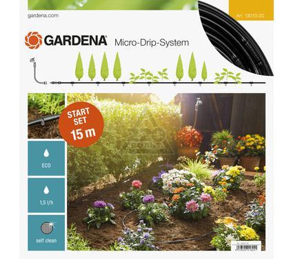 Комплект GARDENA 13010-20.000.00