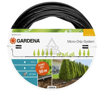 Шланг GARDENA 13013-20.000.00