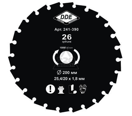 Диск DDE 241-390