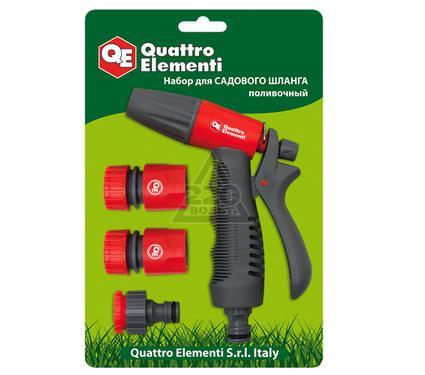 Пистолет QUATTRO ELEMENTI 241-321