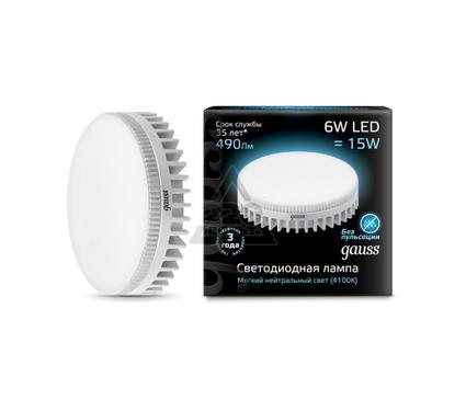 Лампа светодиодная GAUSS 108008206