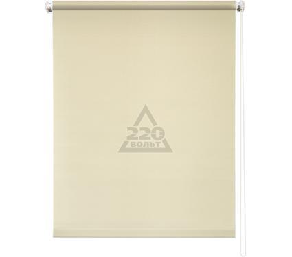 Рулонная штора УЮТ 120х175 Плайн кремовый