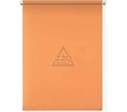 Рулонная штора УЮТ 120х175 Плайн оранжевый