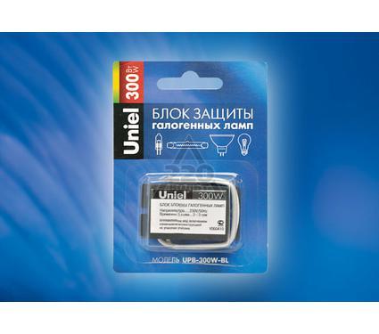 Блок защиты UNIEL UPB-300W-BL