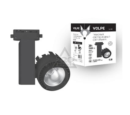 Трек VOLPE ULB-Q250 20W/NW/A BLACK