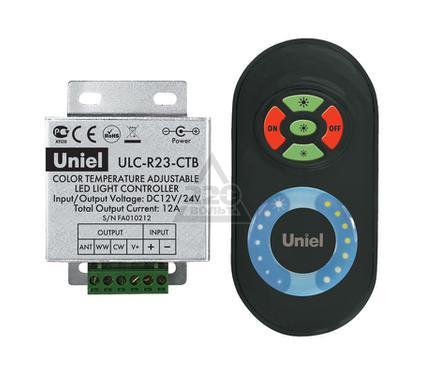 Контроллер UNIEL ULC-R23-CTB Black