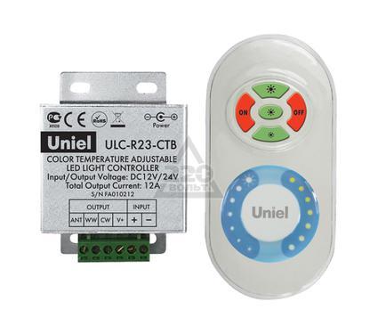 Контроллер UNIEL ULC-R23-CTB White