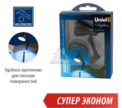 Фонарь UNIEL S-KL019-B Blue  ''Replica''