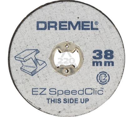 Круг отрезной DREMEL SC456B